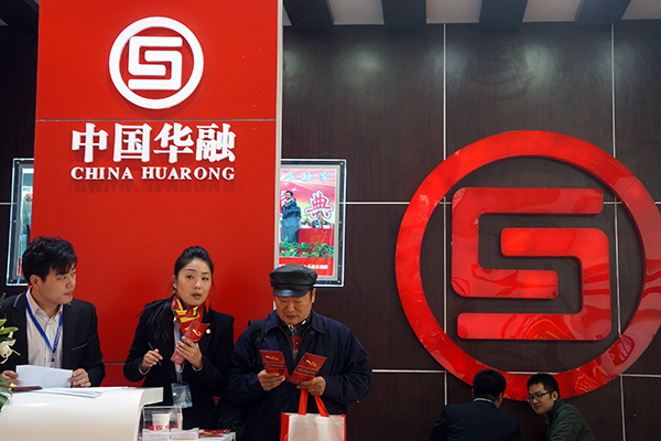 photo-china-daily-asia-fintech-funding-eclipses-us-eu